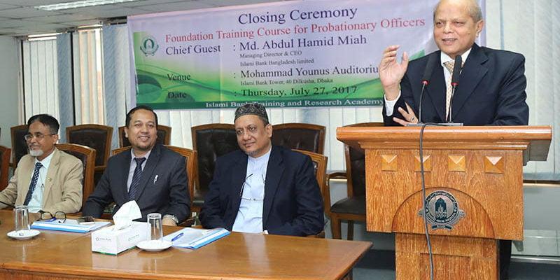 """ইসলামী ব্যাংক ট্রেইনিং অ্যান্ড রিসার্চ একাডেমির মাসব্যাপী """"ফাউন্ডেশন ট্রেইনিং কোর্সের"""" সমাপনী অনুষ্ঠান অনুষ্ঠিত"""