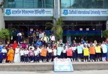 ড্যাফোডিল স্কুলের শিক্ষার্থীদের 'আন্তর্জাতিক শান্তি দিবস ২০১৭' উদযাপন