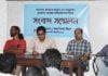 জলি আত্মহত্যা প্ররোচণা মামলার চার্জশিট 'জবানবন্দির নামে মিথ্যা তথ্য উপস্থাপন'