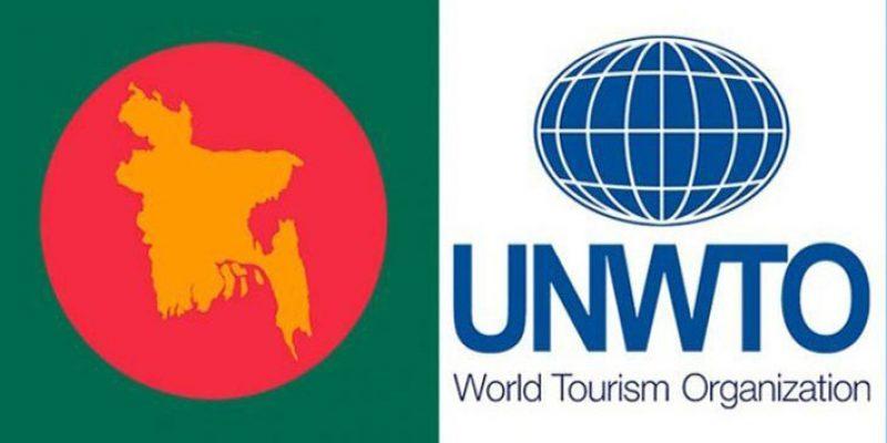 বাংলাদেশ বিশ্ব পর্যটন সংস্থার ভাইস-চেয়ার নির্বাচিত